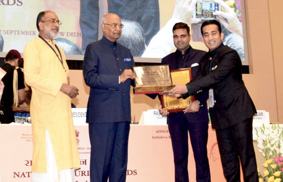 Awarded by President of India in 2018